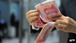 Չինաստան - 100-յուանանոց թղթադրամներ, արխիվ