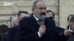 «Попытка военного переворота»? В чем причина конфликта в Армении (видео)