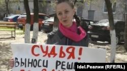 Вера Керпель