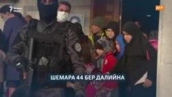 Шемахь карийна бераш, Навальныйна кхаьчна орца, ГIирма-Соьлжа-ГIала рейсаш