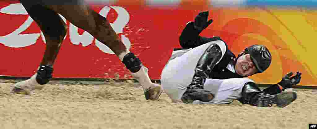 Oil-rich Azerbaijan splashed out $1.5 million on a French horse in its quest for a showjumping medal in Beijing in 2008. But the horse's rider, Jamal Rahimov, was eliminated when he fell off his steed in the qualifiers.