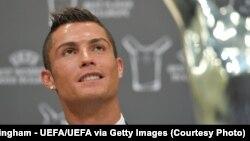 """Реал"" футбол клубунун чабуулчусу Криштиану Роналду."