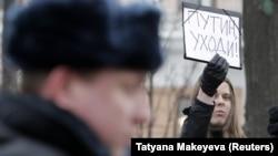 Під час «страйку виборців» у Москві, 28 січня 2018 року