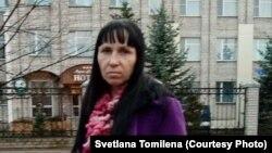 Светлана Томилена