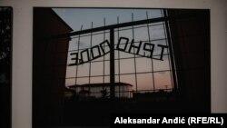 Kapija nekadašnjeg logora Trnopolje
