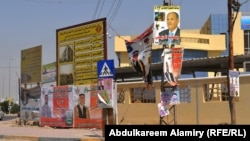 دعايات إنتخابية لمرشحين لمجلس محافظة البصرة