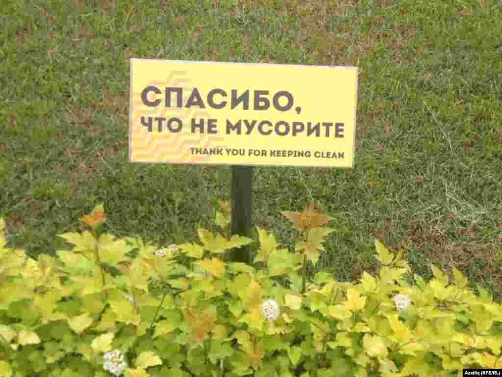 Русча, инглизчә - бар, татарча - юк.