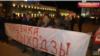 Каля 100 актывістаў сабраліся на Плошчы, разгарнулі расьцяжкі і сьцягі