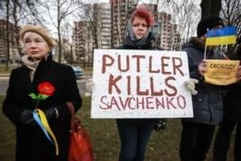 Акция в поддержку Надежды Савченко в Минске, 9 марта 2016 года