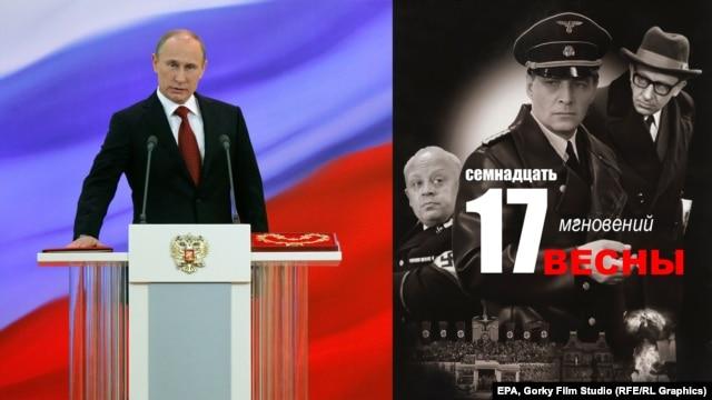 Vladimir Putin and the fictional Soviet Spy Stierlitz.
