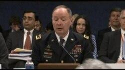 АНБ: Благодаря электронной слежки удалось предотвратить десятки терактов в США