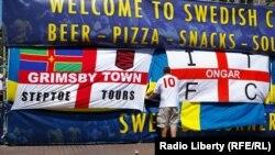 Kiev. Euro-2012.24.06.2012