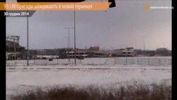 Загиблий боєць Олександр «Борода» зняв відео, як бійці 80-ї та 93-ї бригад заїжджають в новий термінал