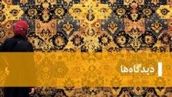 مذاکرات هسته ای و جناح بندیهای داخلی از نگاه قاسم شعلهسعدی، مجید تفرشی و بیژن حکمت