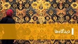 اشغال سفارت آمریکا در تهران از نگاه محمدصادق جوادی حصار، هوشنگ امیراحمدی و منصور فرهنگ