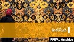 بازپخش برنامه هفتگی دیدگاهها