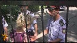 Полицейлерге жасалған тарту