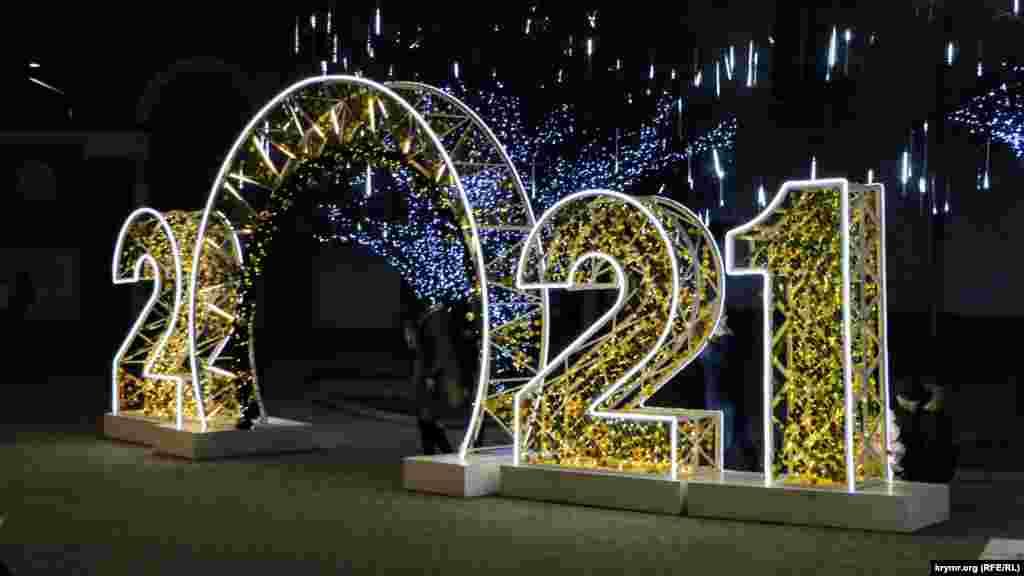Святкова інсталяція в Сімферополі у вигляді цифр прийдешнього року – «2021»