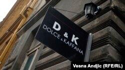 """Beograd: Dolce i Gabbana protiv """"Dolče i Kaffana"""""""