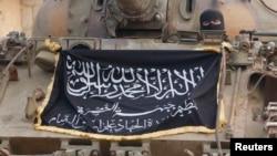 Fshati al-Zahra në Alepo, Siri, 25 nëntor 2014