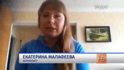 Журналист Екатерина Малафеева - о ситуации в Донецке