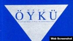 Ədəbiyyat jurnaıl