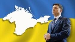 Ваша Свобода | Зеленський повертає Крим?