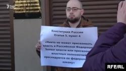 Одиночний пікет проти зміни чинної конституції Росії в Москві