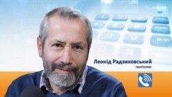 Леонід Радзиховський: «Росія ніяк не перехворіє Трампом»