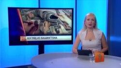 """1:0 в пользу России в """"информационной войне"""" с Западом - Дэвид Крамер"""