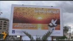 Iraq Prepares For March 7 Vote - English