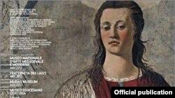 """Proiectul """"Rinascimento in Terra d'Arezzo"""" 2012"""