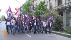 Оппозиционный митинг в Тбилиси