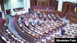 Оппозициянын жыйыны Верховна Радада өттү, 4-апрель, 2013
