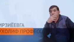 ОЗОДЛИК ФИЛЬМИ: Мирзиёевга мухолиф профессор