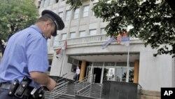 Specijalni sud u Beogradu - ilustracija