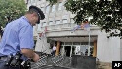 Zgrada Specijalnog suda u Beogradu
