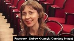 Любов Крупник, історик, співробітниця Українського інституту національної пам'яті