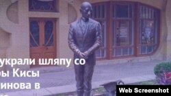 Sculpture of Kisa Vorobyaninov in Pyatigorsk