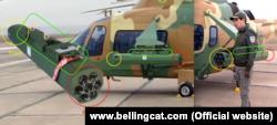 Prezident Berdimuhamedow raketa atyjy enjam oturdylan AW-109 dikuçaryny barlaýar