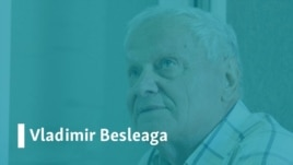 Moldova Blog Vladimir Besleaga Audio Program banner