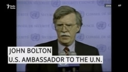 John Bolton As U.S. Ambassador to the United Nations
