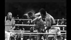 Sjećanje na Muhammada Alija