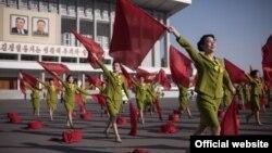 Фото северокорейской рекламы по привлечению туристов в страну.
