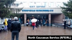 Ряд учреждений в Ставрополе был эвакуирован после сообщений о заложенных бомбах
