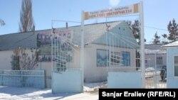 Кум-Арык айылындагы жардамчы мектеп-интернат, Талас облусу.