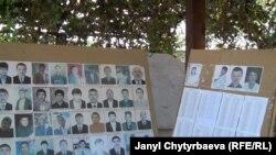 Фотографии погибших в пригороде Оша. 2010.
