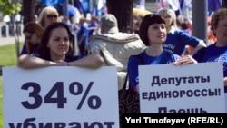 Мәскәүдә 34% салымга каршылык белдерүчеләр, 25 май 2011