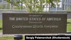 Посольство США в Украине, Киев