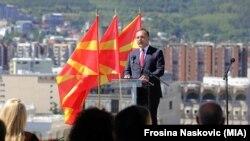 Говор на премиерот Оливер Спасовски на скопското Кале по повод Илинден